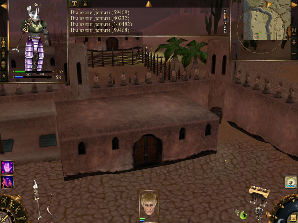 Patch / Mods Evil Islands / Проклятые Земли - Патчи 1.06 и 1.07, EI